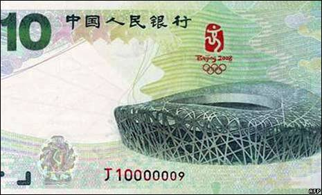 Birds nest on a Chinese bill